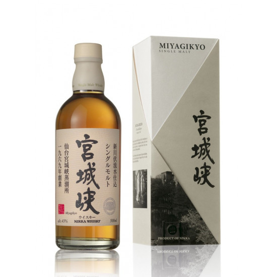 Nikka Miyagikyo Japanese Single Malt Whisky